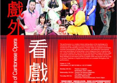 Backstage of Cantonese Opera