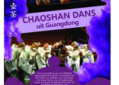 China Art Festival Chaoshan Dans