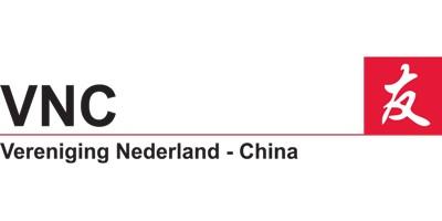 Vereniging Nederland – China
