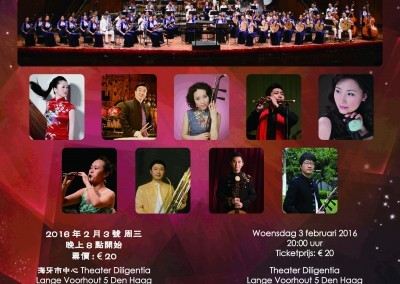 Guangdong Chinese Orchestra 19-dec-2015 NL CH-2