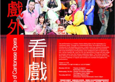 Backstage of Cantonese Opera