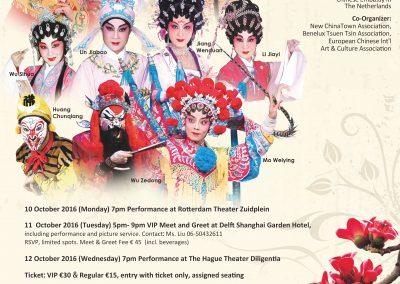 Guangdong Opera